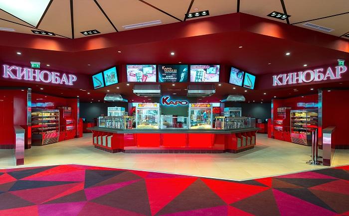 Кинотеатр Kapo Sky 17 2