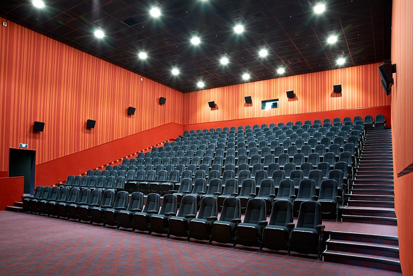 Кинотеатр Kapo Sky 17