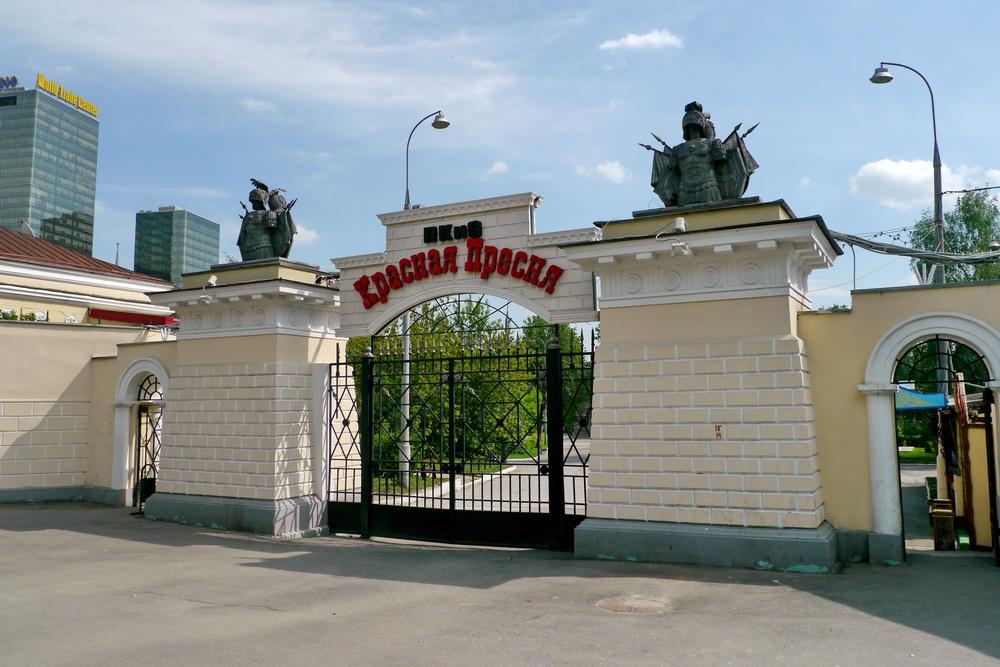 Десткий комплекс в парке Красная Пресня