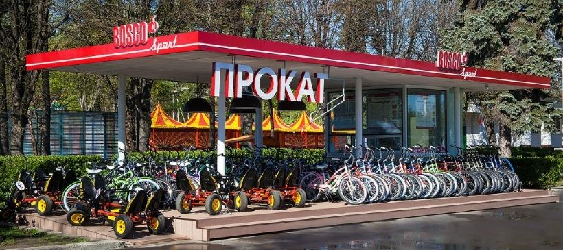 Прокат-велосипедов-ВДНХ-Bosco