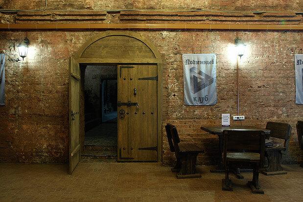 подземный клуб