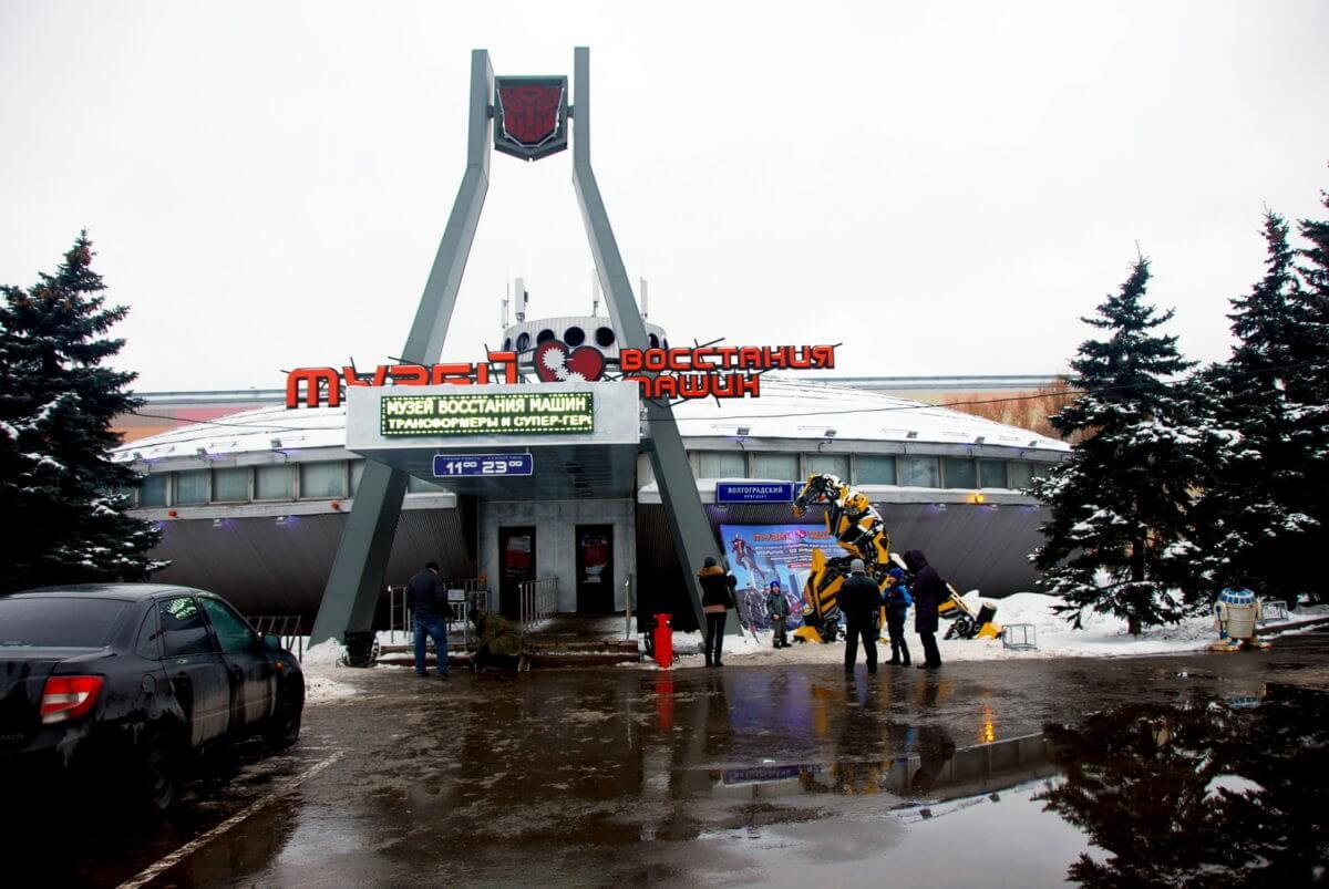 Лианозовский Парк  Официальный сайт