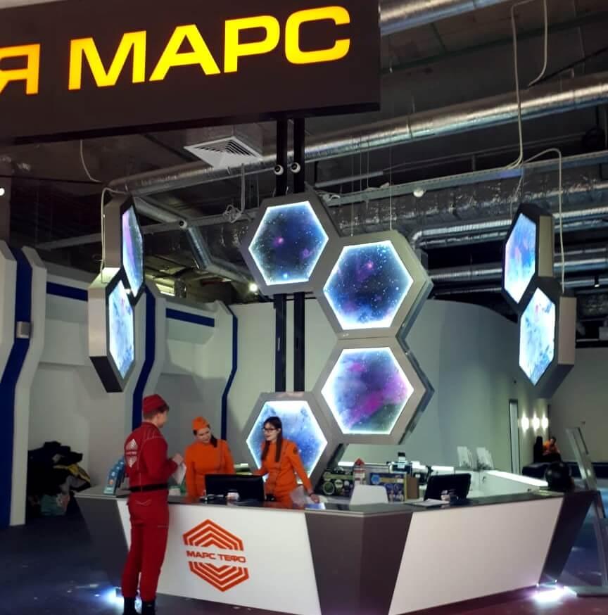 """Станция Марс в ТРЦ """"Ривьера"""""""