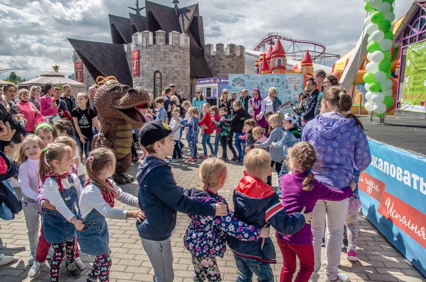День защиты детей в Парке Сказка Москва